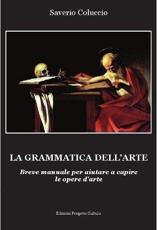 La grammatica dell'arte