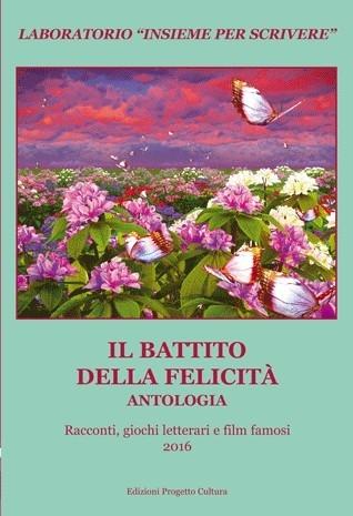 Antologia Il battito della...